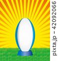 ラグビー ラグビーボール スポーツのイラスト 42092066