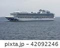 客船 ダイヤモンドプリンセス 港の写真 42092246