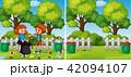公園 きれい 綺麗のイラスト 42094107