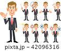 ビジネスマン 茶髪 表情のイラスト 42096316