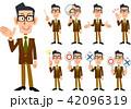 セット バリエーション 男性のイラスト 42096319