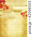 背景 紅葉 秋のイラスト 42096503