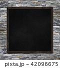 背景-黒板 42096675