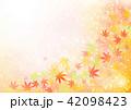 背景 紅葉 輝きのイラスト 42098423