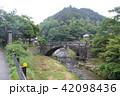 城下町秋月の眼鏡橋 小京都 九州 42098436