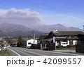 阿蘇山 噴火 火山 42099557