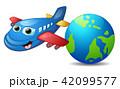 漫画 キャラクター 文字のイラスト 42099577