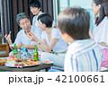 家族 ファミリー 三世代の写真 42100661