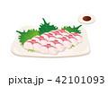 刺身 鯵 魚のイラスト 42101093