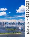 《東京都》東京ウォーターフロント・都市風景 42101325