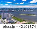 《東京都》東京ウォーターフロント・都市風景 42101374
