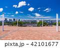 《東京都》お台場・都市風景 42101677