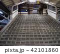 駅の階段 42101860