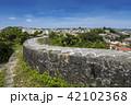 首里城の城壁 42102368