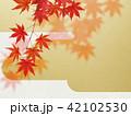背景 紅葉 秋のイラスト 42102530