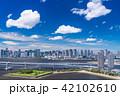 《東京都》東京ウォーターフロント・都市風景 42102610