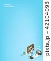 ビジネス 会社員 チームのイラスト 42104093