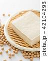 木綿豆腐 42104293