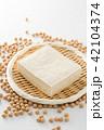 木綿豆腐 42104374