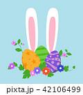 EASTER イースター 復活祭のイラスト 42106499