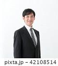 ビジネスマン サラリーマン スーツの写真 42108514