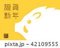 年賀状 猪 亥のイラスト 42109555