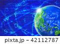 地球 グローバル ビッグデータのイラスト 42112787