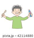 男の子 子ども 歯磨きのイラスト 42114880