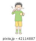 男の子 子ども 歯磨きのイラスト 42114887