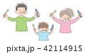 男の子 女の子 子どものイラスト 42114915