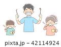 男性 子ども 歯科医のイラスト 42114924