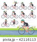 flat type Gray suit business women_road bike 42116113