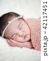 One newborn baby girl 42117451