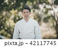 Aikido 42117745
