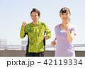 ジョギングをする男女 42119334