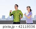 ジョギングをする男女 42119336