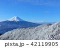 富士山 冬 雪山の写真 42119905