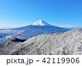 富士山 冬 雪山の写真 42119906