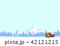 冬 雪山 積雪のイラスト 42121215
