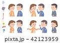 表情 夫婦 バリエーションのイラスト 42123959