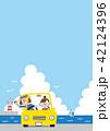 海へドライブ 42124396