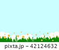 花粉 森林 42124632