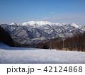 宝台樹スキー場・谷川岳 42124868