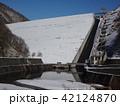 群馬・奈良俣ダム 42124870
