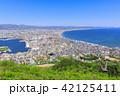 函館山 眺望 都市の写真 42125411