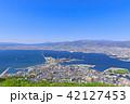 市街 眺望 都市の写真 42127453
