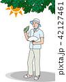 熱中症対策 シニア 日陰のイラスト 42127461