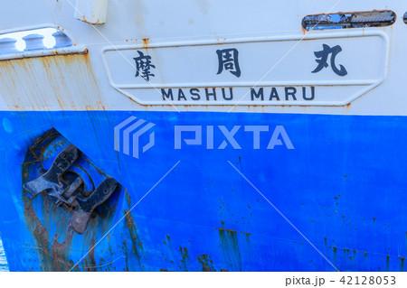 函館_青函連絡船摩周丸 42128053