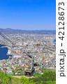 函館 函館山 ロープウェイの写真 42128673