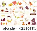 秋 動物 セットのイラスト 42130351